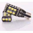 T15 (W16W) LED BULBS 15SMD CANBUS 6000K