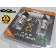 T20 W21/5W LED BULB 15 SMD CAN BUS