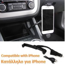 CAR PHONE HOLDER WITH USB & iPHONE CHARGER